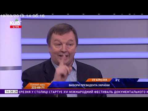 Телеканал Київ: 19.03.19 Київ Live 14.00
