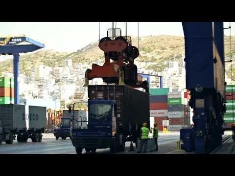COSCO SHIPPING PANAMA - COSCO SHIPPING Lines (Greece) SA