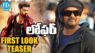 Exclusive - Puri jagannadh and Varun Tej Loafer Movie First Look Teaser