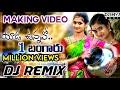 Yada Unnav Naa Bangaru || Dj Remix Song || 2021 Folk Song || HD Video Song || Djshiva Vangoor