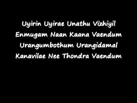 uyirin uyire mp3 song free  from thandavam moviegolkes