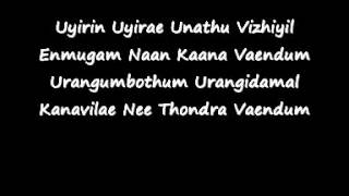 Uyirin Uyire Lyrics--Thaandavam Lyrics