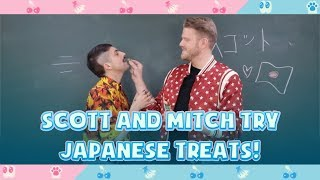 SCOTT AND MITCH TRY JAPANESE TREATS! thumbnail