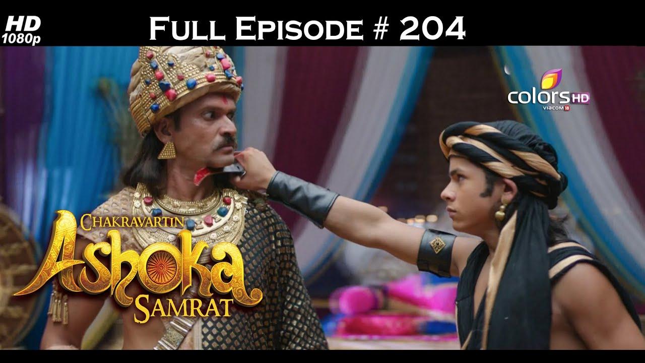 Download Chakravartin Ashoka Samrat - 10th November 2015 - चक्रवतीन अशोक सम्राट - Full Episode(HD)