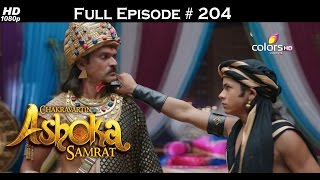 Download Video Chakravartin Ashoka Samrat - 10th November 2015 - चक्रवतीन अशोक सम्राट - Full Episode(HD) MP3 3GP MP4