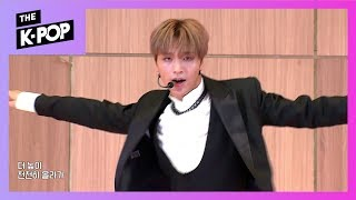 Download lagu NCT DREAM WE GO UP MP3