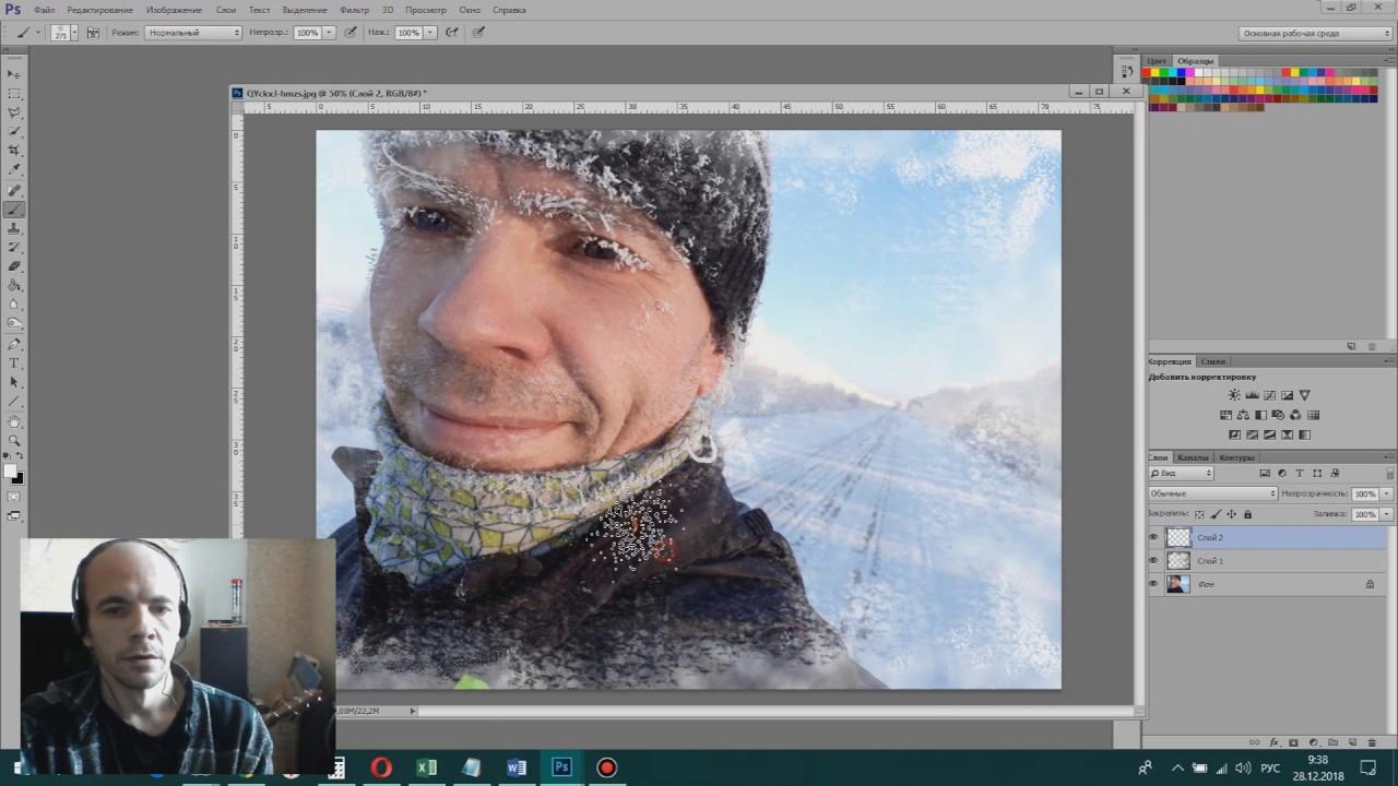 Как сделать иней в фотошопе фото 537