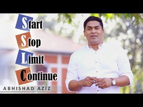 SSLC ചെറിയ കളിയല്ല | ABHISHAD AZIZ