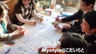 ソーシャルキャピタルCafeオープニング動画