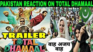 Pakistan Fans & Pakistan Media Reaction On Total Dhamaal Trailer, Pakistan Fans On Total Dhamaal