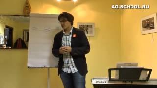 Лекция в Школе Музыки Alishera Gathlera 21 октября 2012 года