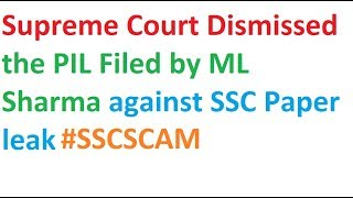 #SSCSCAM SUPREME COURT ORDER against PIL filed by ML Sharma Let's talk English IN HINDI