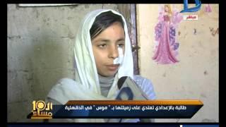 """بالفيديو.. طالبة تكشف تفاصيل الاعتداء عليها بـ""""شفرة حلاقة"""" في الدقهلية"""