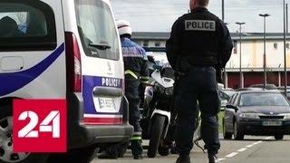 Во Франции опасный заключенный взял в заложники двух тюремщиков - Россия 24
