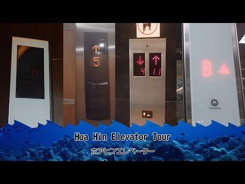NingSama Extreme Elevator Tour【Hua Hin, Prachuap Khiri Khan】