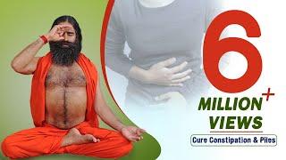 Cure Constipation & Piles In 3 Days (Kabz Aur Bavasir) | Swami Ramdev