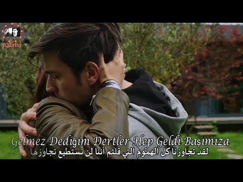 ياغيز و هازان - Yagiz Ve Hazan- أغنية تركية مترجمة - İMERA Bitmeyen Sevda- الحبّ الأبدي