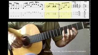 Sting - Shape Of My Heart (Аккомпанемент) Уроки гитары онлайн