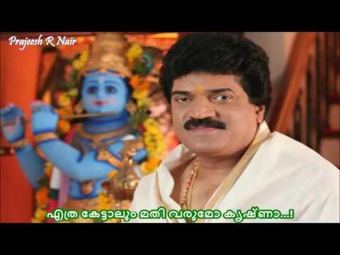 Ethra Kettalum Mathi Varumo...! Sreekrishna Devotional Song. (Prajeesh)