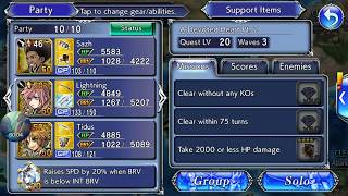 [DFFOO Event] A Devoted Heart Pt. 2