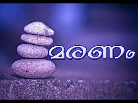 maranam malayalam