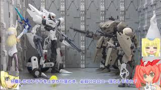 FAガール フレズヴェルク・ルフス MSGグランドブレイカー 龍神丸 AISエクソーダ ゆっくりプラモ動画