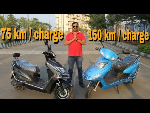 Two New Launch Cheapest Electric BIKE in INDIA | Tunwal E-Vehicle | Full Review Video and Road Test