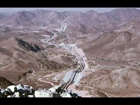 The Taweelah & Fujairah Pipeline Video