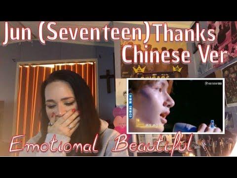 SEVENTEEN's JUN - 我明白( WŏMíngBái) Thanks Chinese Ver. Reaction
