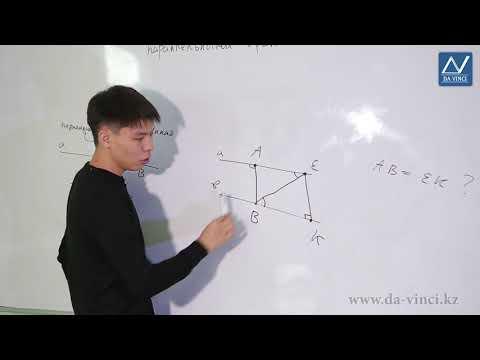 Как вычислить расстояние между параллельными прямыми