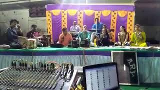 Chalo pela bambu bits na... antra and lyrics composed by Narayan Upadhyay..