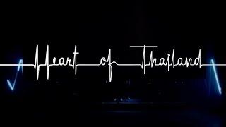 HEART OF THAILAND - THAITANIUM (OFFICIAL MUSIC VIDEO)