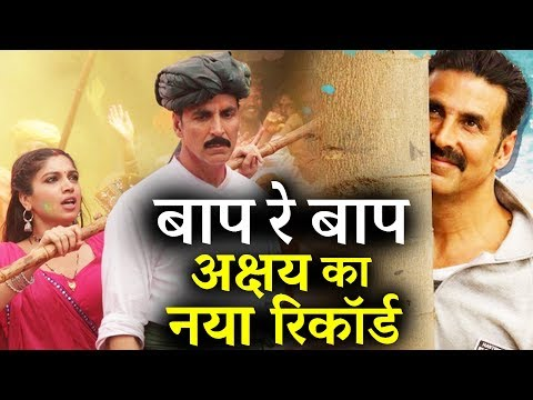 Akshay की Toilet Ek Prem Katha ने रचा इतिहास