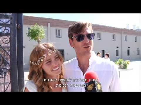 הסלבס חוגגים בחתונה - חדשות הבידור