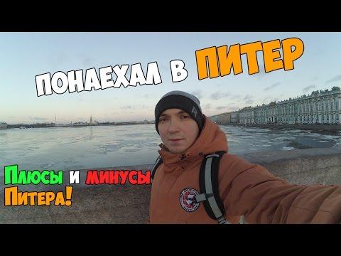 Знакомства в Питере. Сайт знакомств в Санкт-Петербурге/СПб.