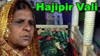 Hajipir Vali - Hajipir Songs - Hajipir - Kutchi Devotional Album Video Songs