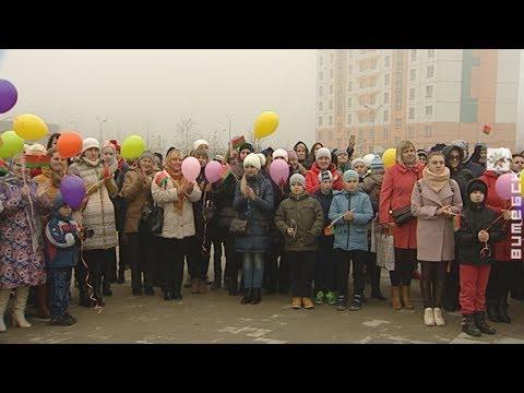 Новый детский сад «Василёк» открылся в Витебске (06.11.2018)