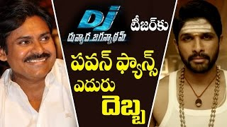 Big Blow to Duvvada Jagannadham Teaser Allu Arjun | Movie Time Cinema