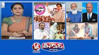 Public Opinion on Lockdown | 20 Years Of TRS Party | Marriage In Covid Hospital | V6 Teenmaar
