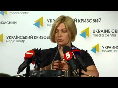 (English) Association Agreement with EU: experience of Georgia and Moldova. UCMC, 23th of July 2014
