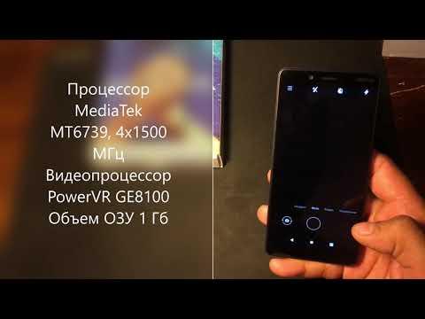 Nokia 1 Plus 8GB Краткий обзор.