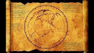 Tierra Plana - (Late Night Show) - Flat Earth