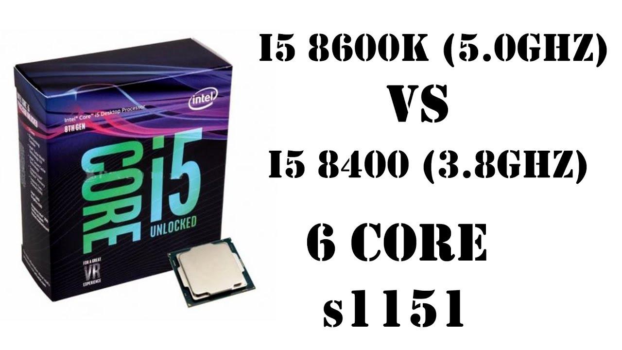 Стоит ли переплачивать за разблокированный множитель в процессорах Intel?!  i5 8600K vs i5 8400