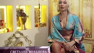 Анастасия Волочкова, Светлана Вольнова - В плену у собственного стиля - Звездная жизнь