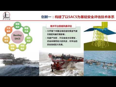 Technology Inspection Center of Shengli Oilfield, Sinopec