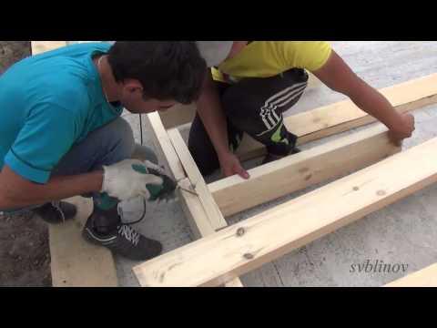 видео: Сборка,  начало  Каркасный дом глазами заказчика