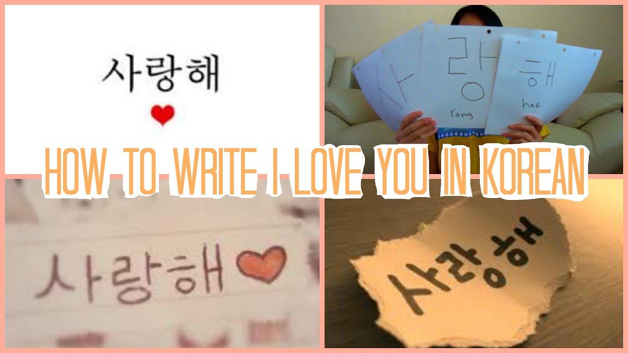me you i in korean