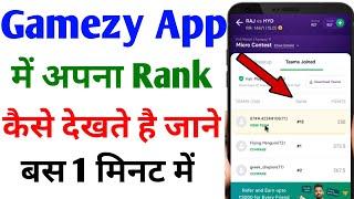 Gamezy Me Rank Kaise Dekhe   How To Check Rank In Gamezy App   Gamezy Me Apna Point Kaise Dekhe screenshot 4