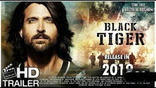 #Black tiger movie trailer  upcoming movie #VAIRAL VIDEO