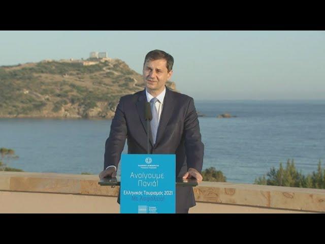<span class='as_h2'><a href='https://webtv.eklogika.gr/' target='_blank' title='Απόσπασμα από την Ομιλία του Χάρη Θεοχάρη στην εκδήλωση του Υπoυργείου Τουρισμού Ανοίγουμε Πανιά'>Απόσπασμα από την Ομιλία του Χάρη Θεοχάρη στην εκδήλωση του Υπoυργείου Τουρισμού Ανοίγουμε Πανιά</a></span>
